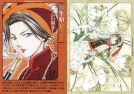 トレーディングカード・テレカ, トレーディングカード  vol.7 Genbu No007 -