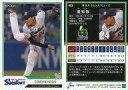 【中古】スポーツ/レギュラーカード/東京ヤクルトスワローズ/EPOCH 2018 NPB プロ野球カード 403 [レギュラーカード] : 星知弥