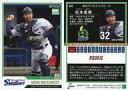 【中古】スポーツ/レギュラーカード/東京ヤクルトスワローズ/EPOCH 2018 NPB プロ野球カード 431 [レギュラーカード] : 松本直樹