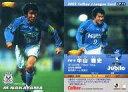 【中古】スポーツ/キャプテンカード/カルビー Jリーグチップス2002 第1弾/ジュビロ磐田 CP-11 : 中山雅史