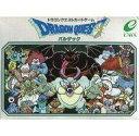 【中古】ボードゲーム [ランクB/説明書欠品] ドラゴンクエストカードゲーム バルザック