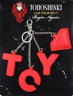【中古】キーホルダー・マスコット(男性) 東方神起 キーホルダー 「TOHOSHINKI LIVE TOUR 2017 〜Begin Again〜」【タイムセール】