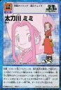【中古】アニメ系トレカ/プログラムカード/デジタルモンスターカードゲー...