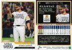 【中古】スポーツ/レギュラーカード/福岡ソフトバンクホークス/EPOCH 2018 NPB プロ野球カード 15 [レギュラーカード] : デニス・サファテ