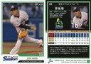 【中古】スポーツ/レギュラーカード/東京ヤクルトスワローズ/EPOCH 2018 NPB プロ野球カード 400 [レギュラーカード] : 原樹理