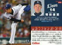 【中古】スポーツ/レギュラーカード/2018プロ野球チップス 第1弾 010 [レギュラーカード] : 増田達至