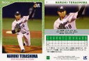 【中古】スポーツ/レギュラーカード/2018 東京ヤクルトスワローズ ROOKIES&STARS 11 [レギュラーカード] : 寺島成輝