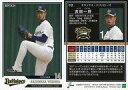 【中古】スポーツ/レギュラーカード/オリックス・バファローズ/EPOCH 2018 NPB プロ野球カード 112 [レギュラーカード] : 吉田一将