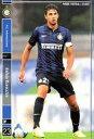 【中古】パニーニ フットボールリーグ/R/DF/F.C.Internazionale/2014 01[PFL05] PFL05 022/168 [R] : [コード保証無し]アンドレア・ラノッキア