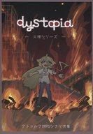 【中古】ボードゲーム dystopia -火種シリーズ- (クトゥルフTRPG/シナリオ集)