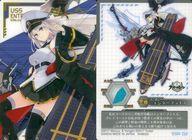 トレーディングカード・テレカ, トレーディングカード SSR 2449003 02 SSR