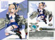 トレーディングカード・テレカ, トレーディングカード N 2449003 24 N