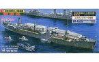 【中古】プラモデル 1/700 日本海軍水上機母艦 能登呂 スペシャルバージョン 「スカイウェーブシリーズ」 [W-62S]