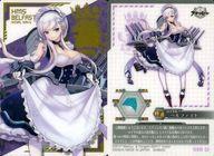 コレクション, その他 SSR 2449003 01 SSR