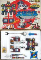 【中古】おもちゃ [破損品] DX超合金 GB-32 DX太陽合体サンバルカンロボ 1期 「太陽戦隊サンバルカン」