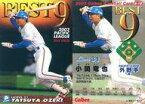 【中古】スポーツ/2003プロ野球チップス第1弾/西武/ベストナインカード B-18 : 小関 竜也