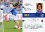 【中古】スポーツ/レギュラーカード/2007Jリーグオフィシャルトレーディングカード 080 [レギュラーカード] : 那須大亮