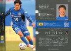 【中古】スポーツ/レギュラーカード/2007Jリーグオフィシャルトレーディングカード 217 [レギュラーカード] : 西野晃平