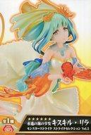 產品詳細資料,日本Yahoo代標|日本代購|日本批發-ibuy99|興趣、愛好|收藏|【中古】フィギュア 永遠の海の少女 キスキル・リラ 「モンスターストライク」 モンスターセレクショ…