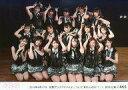 【中古】生写真(AKB48・SKE48)/アイドル/AKB48 AKB48/集合/横型・2018年4月17日 牧野アンナ「ヤバイよ!ついて来れんのか?!」初日公演/AKB48劇場公演記念集合生写真
