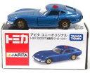 ミニカー 1/59 トヨタ 2000GT 捜査用パトロールカー(ブルー) 「トミカ」 アピタ ユニーオリジナル