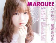 【中古】音楽雑誌MARQUEE127