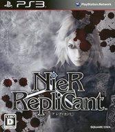 プレイステーション3, ソフト 1071101:59PS3 B)Nier Replicant()