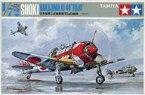 【中古】プラモデル 1/72 日本陸軍二式戦闘機 TOJO 鍾馗 [60603]【タイムセール】