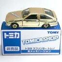ミニカー 1/61 トヨタ スプリンター トレノ 金メッキバージョン(ゴールド) 「トミカ」 トミカショップポイント交換景品 トミカショップ限定