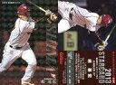 【中古】スポーツ/スターカード/2013プロ野球チップス第3弾 S-68 [スターカード] : 嶋 基宏