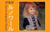 【中古】トレカ ルノワール カードフルセット 永谷園プレゼントキャンペーン 当選品