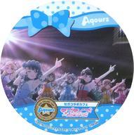 【中古】コースター(キャラクター) Aqours(想いよひとつになれ/ブルー) 特製コースター 「ラブライブ!サンシャイン!!×セガコラボカフェ」 デザート注文特典