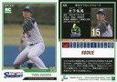【中古】スポーツ/レギュラーカード/東京ヤクルトスワローズ/EPOCH 2018 NPB プロ野球カード 426 [レギュラーカード] : 大下佑馬