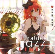 【中古】同人音楽CDソフトChaldeaJazzClub2/トマト組