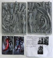 【中古】プラモデル 神化ヤルダバオト 「スーパーロボット大戦OG」 レジンキャストキット