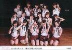 【中古】生写真(AKB48・SKE48)/アイドル/AKB48 AKB48/集合/横型・2016年8月31日 「僕の太陽」 14:30公演/AKB48劇場公演記念集合生写真