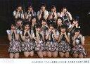 【エントリーでポイント最大19倍!(5月16日01:59まで!)】【中古】生写真(AKB48・SKE48)/アイドル/AKB48 AKB48/集合(16期研究生・ドラフト3期生)/横型・2018年7月9日「アイドル修業中」18:30公演 矢作萌夏 生誕祭・2Lサイズ/AKB48劇場公演記念集合生写真