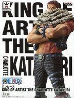 【中古】フィギュア シャーロット・カタクリ 「ワンピース」 KING OF ARTIST THE CHARLOTTE KATAKURI