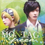 【中古】同人音楽CDソフト MONTAGE Green A-One Best Collection feat. 越田Rute隆人&あき / A-One