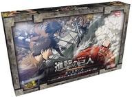 【新品】ボードゲーム 進撃の巨人 ボードゲーム 日本語版 (Attack on Titan: The Last Stand)【タイムセール】