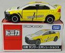 ミニカー 1/61 三菱 ランサーエボリューションX(イエロー×ホワイト) 「トミカ」 トミカショップ限定