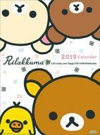 【新品】カレンダー リラックマ 2019年度カレンダー【タイムセール】