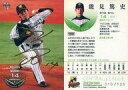 【中古】BBM/レギュラー/BBM 2013 ベースボールカード 2ndバージョン 519 [レギュラー] : 能見篤史(金箔サイン入り)(/100)