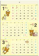 【新品】カレンダー リラックマ 3ヶ月 2019年度カレンダー【タイムセール】