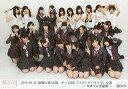 ネットショップ駿河屋 楽天市場店で買える「【中古】生写真(AKB48・SKE48/アイドル/NGT48 NGT48/集合(24人/2016.08.28 劇場公演102回 チームNIII 「パジャマドライブ」公演 〜中井りか誕生祭〜・L判サイズ/NGT48劇場公演記念集合生写真」の画像です。価格は520円になります。