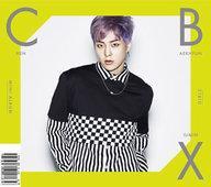 ロック・ポップス, その他 1071101:59CD EXO-CBX GIRLS(XIUMIN()Ver.)