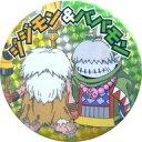 【中古】バッジ・ピンズ(キャラクター) ジジモン&ババモン 「デジモンアドベンチャー 超進化キラ缶バッジ」