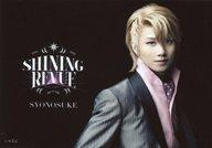 トレーディングカード・テレカ, トレーディングカード () () from SHINING REVUE