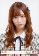 メンバーの関与認める!NGT48山口真帆暴行事件の裏には地方アイドル特有の闇が…