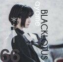 【中古】同人音楽CDソフト ayame - BLACKLOT...